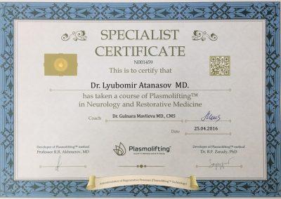 sertificate0