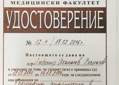 sertificate03