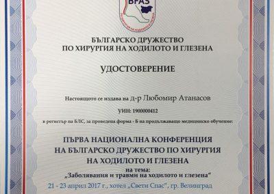 sertificate05