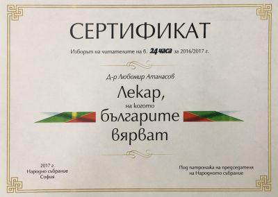 sertificate07