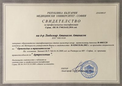 sertificate14