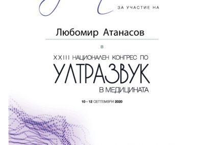 Certificate-0006